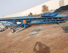 农作物输送机